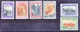 Congo Belge - Belg.Kongo Nr 197-202        Neufs - Postfris - MNH  (xx) - Belgian Congo