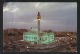 Qatar Picture Postcard Aerial View Modern Mosque View Card CONDITION AS PER SCAN - Qatar