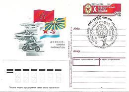 COR133 - URSS - MOTO MOTOCICLISMO - INTERO POSTALE - Moto