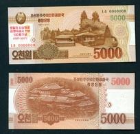 NORTH KOREA - 2017 500 Won Commemorative UNC Banknote - Corée Du Nord