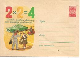 COR106 - URSS - MOTO MOTOCICLISMO - INTERO POSTALE - Moto