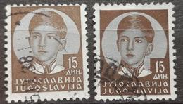 KING PETER II-15 D-ERROR - VARIETY - YUGOSLAVIA - 1935 - 1931-1941 Royaume De Yougoslavie