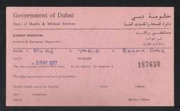 Government Of Dubai 1977 Dept Of Health & Medical Services Card - Dubai