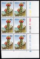 South Africa - 1977 Proteas R2 Perf 12½ Control Block Pane B (**) - Blocs-feuillets