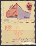 ISRAEL 1958 Mi-Nr. 165 ** MNH - Israel