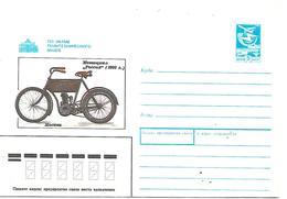 COR205 - URSS -MOTO MOTOCICLISMO - INTERO POSTALE MUSEO POLITECNICO MOSCA - Moto