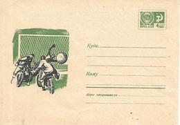 COR210 - URSS -MOTO MOTOCICLISMO - INTERO POSTALE MOTOBALL - Moto