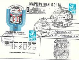COR250 - ANNULLI URSS -MOTO MOTOCICLISMO - POSTA ITINERANTE MOTO  VIAGGIATA 27.7.86 - Moto