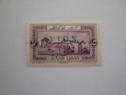 1925  Grand Liban  Yv PA 11  ** MNH Bateaux Ships Saida Cote 6.00 €  Michel 73 Scott C 11 SG 73 - Grand Liban (1924-1945)
