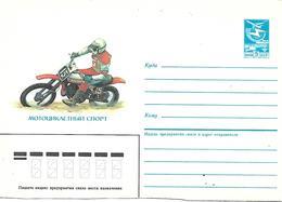 COR203 - URSS -MOTO MOTOCICLISMO - INTERO POSTALE - Moto