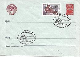COR187 - ANNULLO URSS -MOTO MOTOCICLISMO - IFALL RALLY - Moto