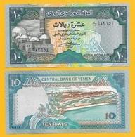 Yemen 10 Rials P-24 1992 UNC - Yemen