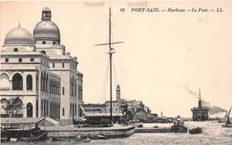 ¤¤  -  EGYPTE   -  PORT-SAÏD   -  Harbour   -  Le Port    -  ¤¤ - Port Said