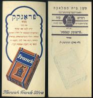 SZÁMOLÓ CÉDULA 1910-20. Cca. Régi Reklám Grafika , Franck Kávé , Héber Nyelven!  /  Vintage Adv. Graphics BAR TAB Ca 191 - Alte Papiere