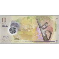TWN - MALDIVE ISLANDS 26 - 10 Rufiyaa 2015 Polymer - Prefix B UNC - Maldive