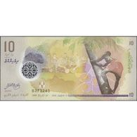 TWN - MALDIVE ISLANDS 26 - 10 Rufiyaa 2015 Polymer - Prefix B UNC - Maldives