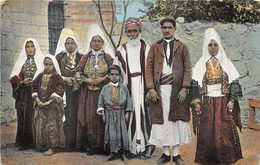 ¤¤  -   ISRAËL   -  Famille De BETHLEHEM  -  Family Of BETHEHEM  -   Judaïca  -  Famille Juive    -   ¤¤ - Israel
