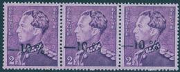 724C ** Strook Van 3 - 1946 -10%