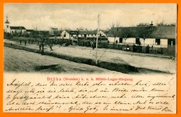 Brcka - K.u.K. Militar Lager Eingang - Bosnia And Herzegovina 1903 - Bosnie-Herzegovine