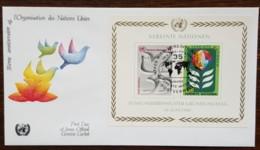 Nations Unies - FDC 1980 - YT BF N°1 - 35e Anniversaire De L'Organisation Des Nations Unies / ONU - FDC