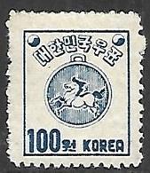 Korea  1951   Sc#125   100wn  Perf 11 MH   2016 Scott Value $32.50 - Corée Du Sud