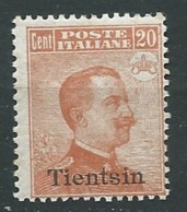 Italie Bureau Chine Tientsin  - Yvert N°26 * ( Sans Filigrane Mais Plis De Gomme  Visible Au Dos - Po60501 - 11. Foreign Offices