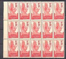 1915 Red Cross Mi. # 86, Yvert # 80 MNH  (dried/disturbed Gum) Block Of 15 CV € 510,00 (for Hinged) (356) - Gabon (1886-1936)