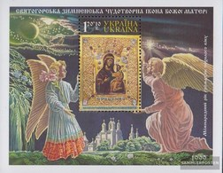 Ucraina Block 15 (completa Edizione) MNH 1999 Anno Il Anziani - Ukraine