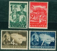 BULGARIA 1940 EVENTS People Bulgarian Territories SOUTH DOBRUDZHA - Fine Set MNH - 1909-45 Regno