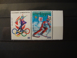 GREECE:1991.16th WINTER OLYMPIC GAMES.HELLAS.1893/1894,COMPLETE MNH SET. - Griechenland