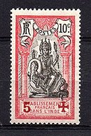1915 Red Cross Yvert 45 (Type II), Michel # 44 MNH!! (363) - India (1892-1954)