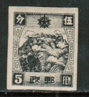 MANCHUKUO  Scott # 158** VF MINT NH IMPERFORATE (Stamp Scan # 466) - 1932-45 Mandchourie (Mandchoukouo)