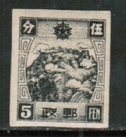 MANCHUKUO  Scott # 158** VF MINT NH IMPERFORATE (Stamp Scan # 466) - 1932-45 Manchuria (Manchukuo)