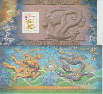 Bloc Souvenir 67 Année Du Dragon Neuf Avec Carton - Blocs Souvenir