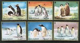 UMM AL-QUIWAIN  Scott # VF USED UNLISTED PENGUIN SET 1972 (Stamp Scan # 466) - Umm Al-Qiwain