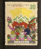 Chine 1959 - Celebration At Gate Of Heavenly Peace- Sc 455° - 1949 - ... République Populaire
