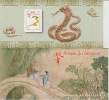 Bloc Souvenir 77 Année Du Serpent Neuf Avec Carton - Souvenir Blocks & Sheetlets