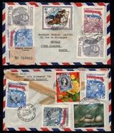 PARAGUAY - ASUNCION / 1978  LETTRE AVION POUR LA FRANCE (ref LE3293) - Paraguay