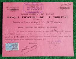 Reçu Divisionnaire Daté De 1924 - Gouvernement De Russie - Banque Foncière De La Noblesse - Partenaire Crédit Lyonnais - Russie