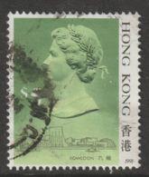 Hong Kong 1991   Mi.nr. 518 V    Used - Hong Kong (...-1997)