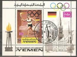 Yemen (Kingdom)  - 1969 Olympic Torch S/S CTO - Yemen