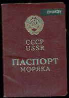 SOVIET SEAMAN'S EXTERNAL PASSPORT Of USSR CIVIL MARINE SEAMAN 1990 EXPIRED PASSEPORT PASS SEA SAILOR SHIP FOREIGN TRAVEL - Documentos Históricos