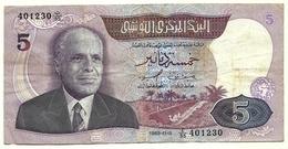 Tunisia - 5 Dinars 1983 - Tunisie