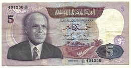 Tunisia - 5 Dinars 1983 - Tunisia
