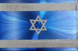 Israeli Flag Shiny Refrigerator Magnet, Israel - Other