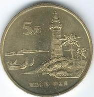 China - 5 Yuan - 2004 - Lighthouse - KM1525 - Chine