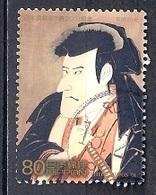 Japan 2001 - International Stamp Exhibition PHILANIPPON '01 - Tokyo - Oblitérés