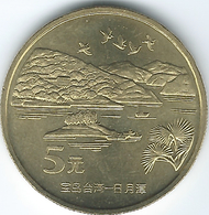 China - 5 Yuan - 2004 - Sun Moon Lake - KM1524 - Chine