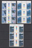 AAT 1996 Landscapes/Landforms 3x2 Gutter Pairs ** Mnh (42103) - Australian Antarctic Territory (AAT)