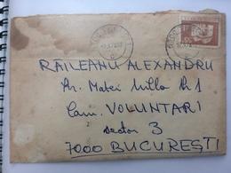 11 MANSION VILLA MALDARASTI STAMP ON COVER 1978 - 1948-.... Républiques